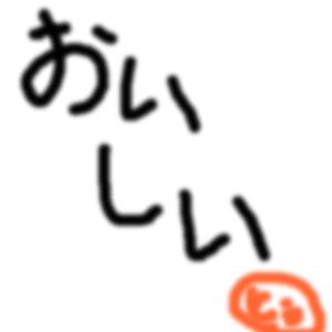 Cocolog_oekaki_2012_03_29_14_58