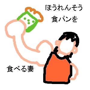 Cocolog_oekaki_2012_05_05_03_31